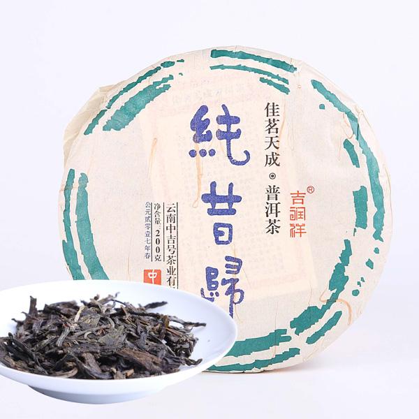 """生茶普洱茶""""纯昔归(2017)""""的冲泡方法"""