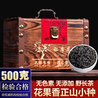 沏茶有道500g正山小种红茶武夷山浓香型茶叶花果香散装礼盒装新茶