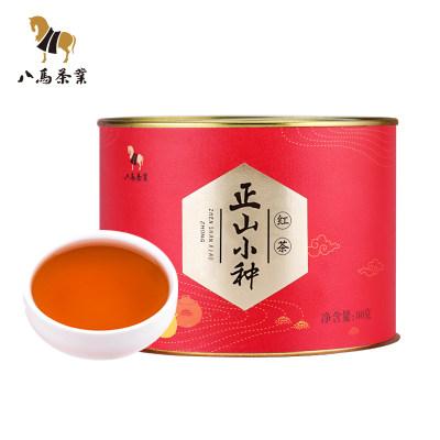 八马茶叶 武夷山正山小种红茶罐装茶叶散装自饮装80克