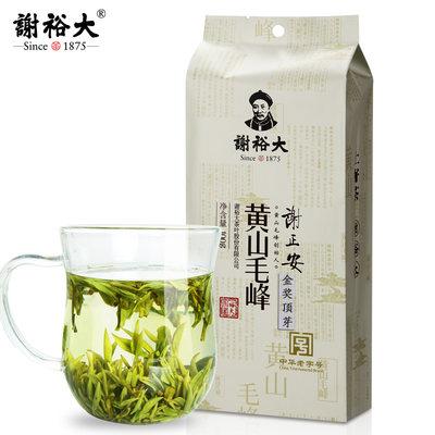 2020新茶预定 谢裕大明前特级黄山毛峰绿茶叶100g袋装嫩芽毛尖