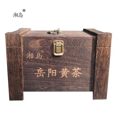 岳阳黄茶黄叶茶叶礼盒500克木盒装实惠