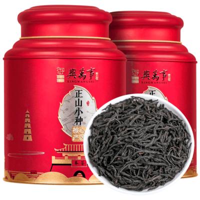 2019新茶正山小种红茶茶叶正宗特级浓香型武夷散装500克罐装送礼
