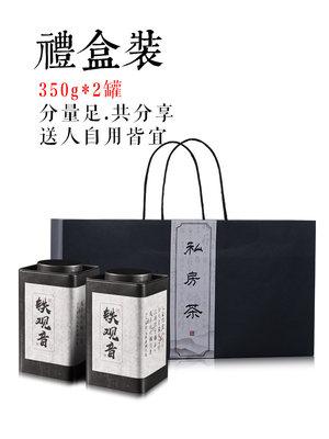 2020新茶叶铁观音安溪特级浓香型正味兰花香散装乌龙茶礼盒装700g