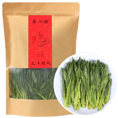 绿茶太平猴魁2020年新茶预售猴魁茶叶500g袋装散装