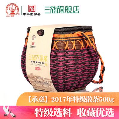 三鹤六堡茶 2017年特级散茶500克广西特产梧州茶厂黑茶【承意】