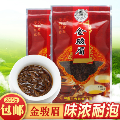 金骏眉红茶2019年新茶特级浓香200g
